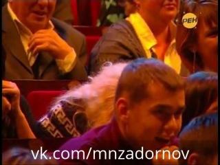 Михаил Задорнов Перлы дурошлёпства Концерт Россия Родина хрена 2011