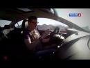 Тест-драйв Kia Cerato (Forte) 2013