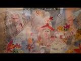 «Аришке 6 лет» под музыку Позитивная песня про День Рождения!  - С Днем Варенья=))))))))))). Picrolla