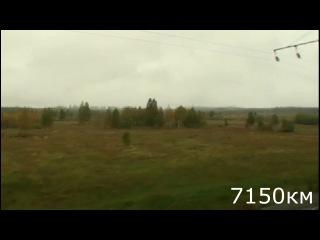 Ерофей Павлович - Хабаровск  7111 -7189 км 4d05h23m45s-4d06h36m58s