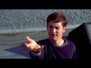 Человек-паук (2002) Прикол с паутиной ВО ЛОЛ!