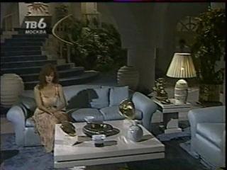 Никто, кроме тебя. 9 серия из 60 / Tu o Nadie. Сериал, Мексика (1985)