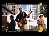 STAR КАПРИЗ B o B - Nothin' On You (feat Bruno Mars) (STAR TV)
