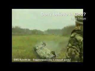 Вы не верите в Бога? А зря ) (2)