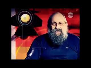 А.Вассерман о ситуации на Украине