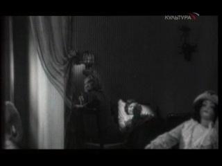 Больше, чем любовь: Милый лжец. Василий Качалов