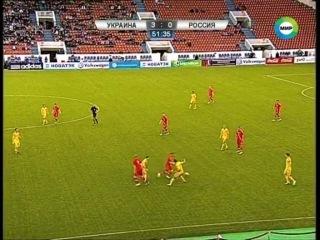 Кубок Співдружності 2014 / Фінал / Україна U-21 - Росія U-21 (02.02.2014)