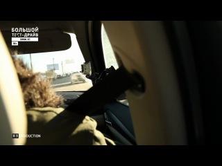 Большой тест драйв со Стиллавиным BMW X1