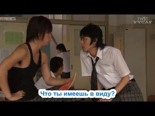 Наш секрет / Boku to Kanojo no XXX / Your and My Secret - 2