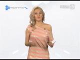 """ЭФИР ПРОГРАММЫ """"РАСКРУТКА"""" с Юлией Ласкер"""