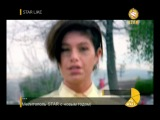 STAR LIKE Leah Labelle - Lolita (STAR TV)