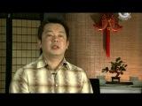 Вкусы и пристрастия 12 серия. Китайская кухня