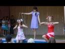 Мисс лагерь. Танец куклы-марионетки