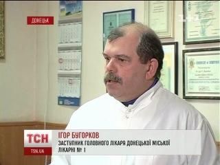 Озброєний чоловік захопив заручницю в Донецьку