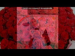 «Аватары» под музыку ♥♥♥Моя няшная, лучшая и дорогая подрушка))))!!!!††† - Котёнок ты мой, знай что мы всегда БЫЛИ, СЕЙЧАС И БУДЕМ ВМЕСТЕ!!!. Picrolla