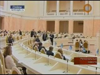 раритет РЕН ТВ Петербург сюжет 10-10-2008