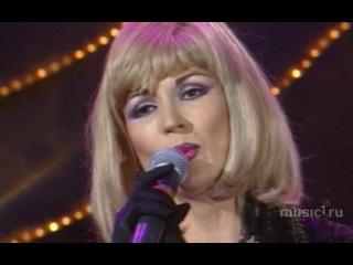 Маша Распутина - Эх Москва (Песня Года 1994 Отборочный Тур)