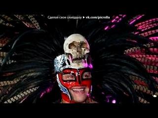 «Rey in Mexico» под музыку ... - Песня из сериала