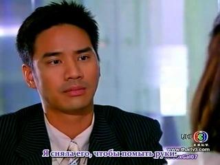 Разбитое сердце Cracked Heart Jai Rao Таиланд 2008 год 4 15 серий