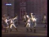Закарпатський танець