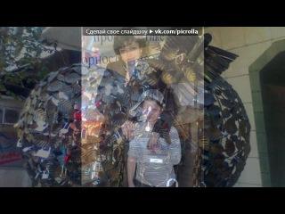 «яяяяяяяяяяяяяяяяяя» под музыку София Стеценко и Анна Кошмал - Ты мой цветочек, мой милый ангелочек (OST