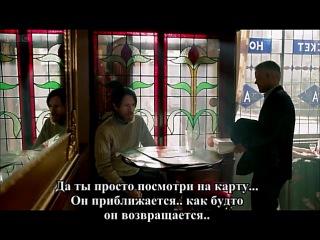 Шерлок Холмс: приквел к 3 сезону, русские субтитры / Sherlock Mini-Episode: Many Happy Returns - Sherlock Series 3 BBC rus sub