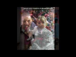 «Елка» под музыку Новогодние и Рождественские Песни - Верка Сердючка (Новогодняя). Picrolla