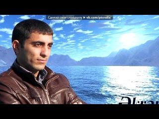 «С моей стены» под музыку Ekrem Qulami - Anamdir [2o13][vk.com/meyxana_biz]. Picrolla