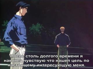 Инициал «Ди» - Стадия первая / Initial D First Stage - 1 сезон 5 серия (Субтитры)