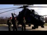 «Без названия» под музыку Песня про Спецназ(ВВ-ВДВ-ВМФ-ФСБ) - Братишка из Спецназа. Picrolla