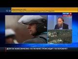 Дугин о ситуации на Украине [Россия 24, 22.02.2014]