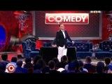 Comedy Club Демис Карибидис и Андрей Скороход - Экзамен