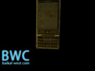 bwc_magazine2006