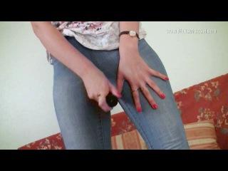 мастурбация в джинсах видео
