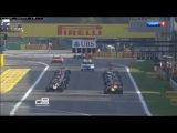 GP3 Монца, гонка 1. Авария Зампареллы и Эллинаса