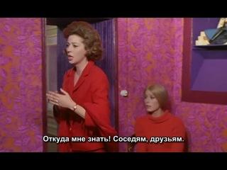 Шербурские зонтики (русские субтитры)