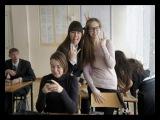 Мыыы 11 Т1!!!