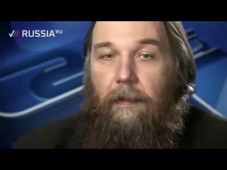 АЛЕКСАНДР ДУГИН О РАЗДЕЛЕ УКРАИНЫ.