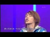 [SC] 2005.05.08 Jin & Kame - Kanashimi Blue