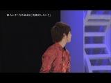 Nogizaka46 - Music Fair от 16 ноября 2013