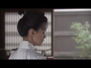 Гарем Сёгуна: Начало  / Ooku Tanjou 5 серия субтитры
