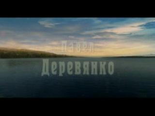 9 жизней Нестора Махно (серия 7 и 8)