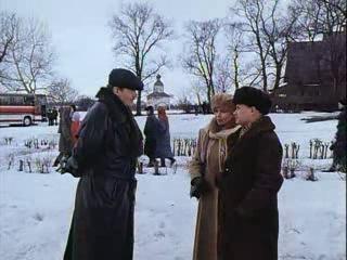 Классик (1998) СССР