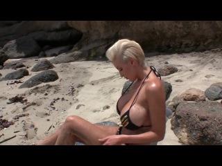 Jordan Carver (USA,1986)-[2013] | солнце море сиськи секс калифорния california tits boobs грудь бюст красавица милашка малышка девочка женщина попка жопа секс отсос лижет кайф отдых туризм наслаждение эмоции массаж класс