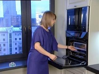 Квартирный вопрос, 12 декабря 2009, 9 июля 2011, Осень в Лондоне