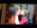 Страстный детский поцелуй!
