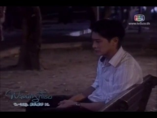 Proong Nee Gor Ruk Ter ( Tomorrow I ll still love you) Fanmade MV