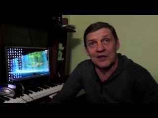 гр. Пятилетка (Валерий Волошин) - промо Красноярск