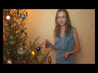 Новогодняя ёлка 2014, как украсить?