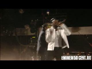 Концерт Snoop Dogg(Dr.Dre,Eminem,50Cent,Голограмма 2pac)